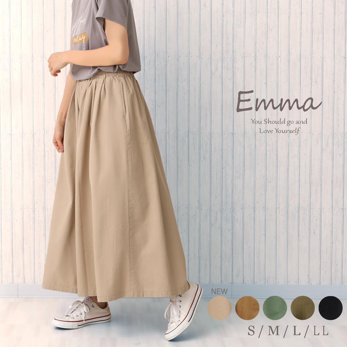 商品紹介Emma 定番 E-4677