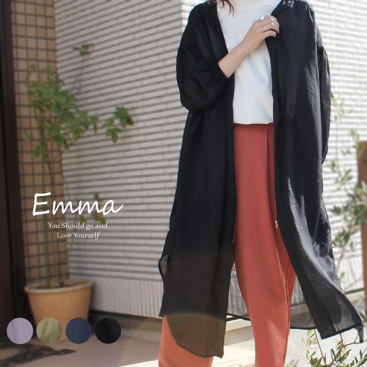 商品紹介Emma 2021年春夏新作コレクション E-4994