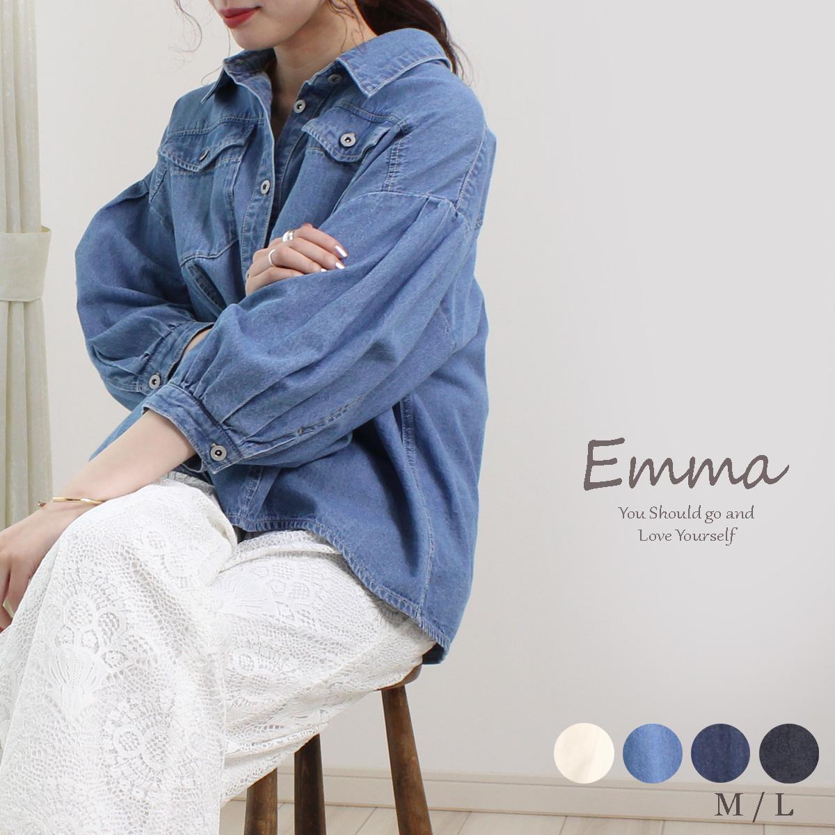 商品紹介Emma 2021年春夏新作コレクション E-4996