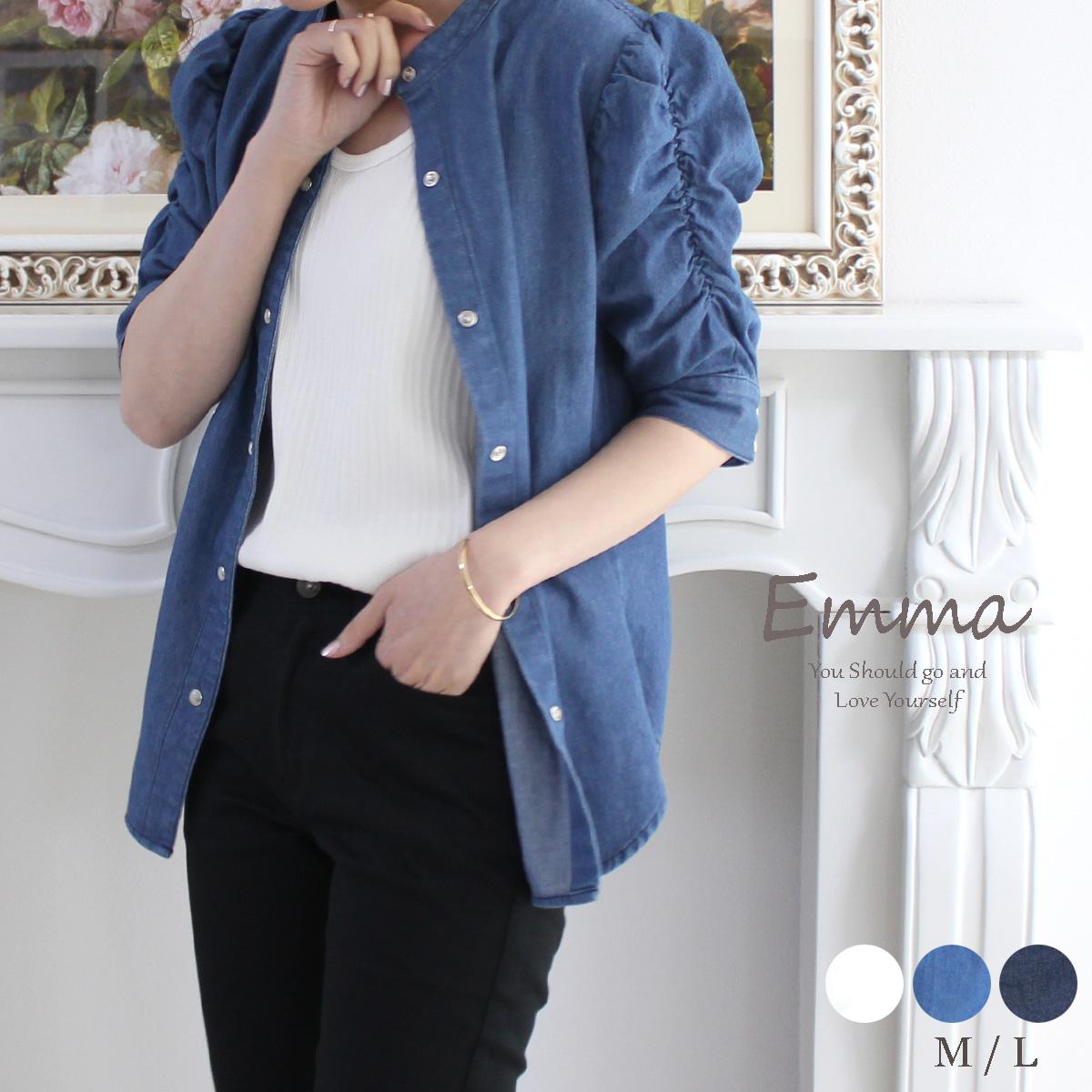 商品紹介Emma 2021年春夏新作コレクション E-4997