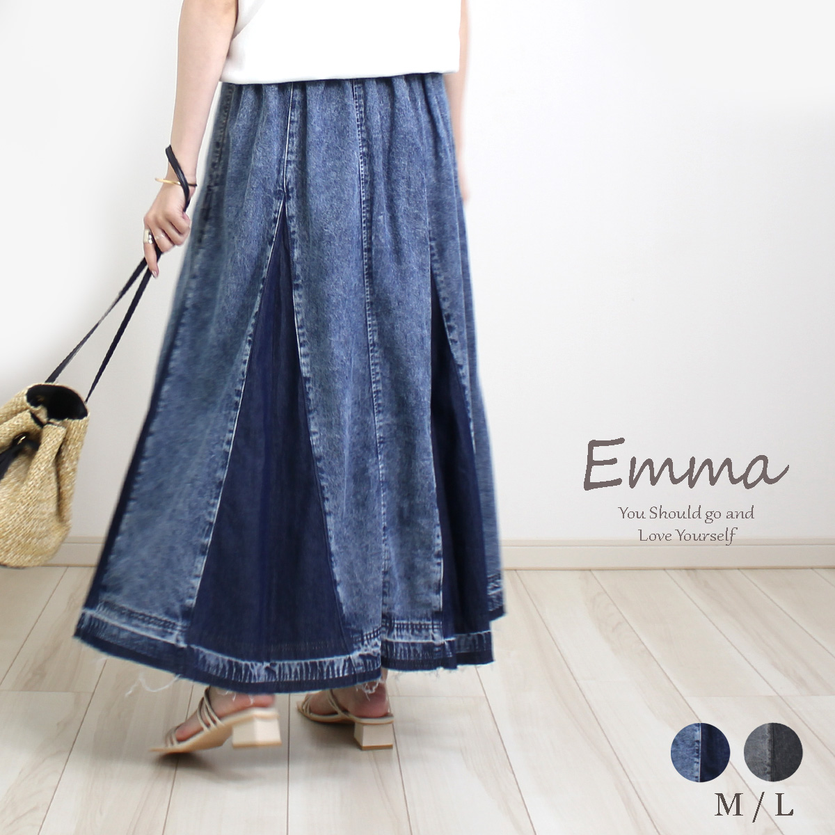 商品紹介Emma 2021年春夏新作コレクション E-4998