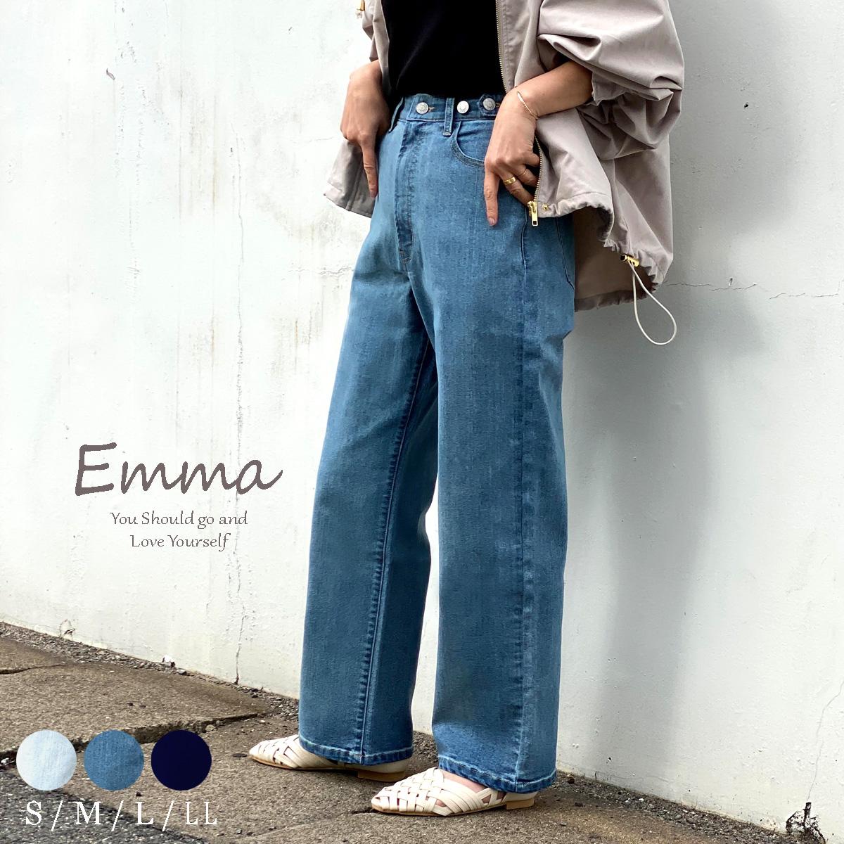 商品紹介Emma2021年春夏新作コレクション E-5060