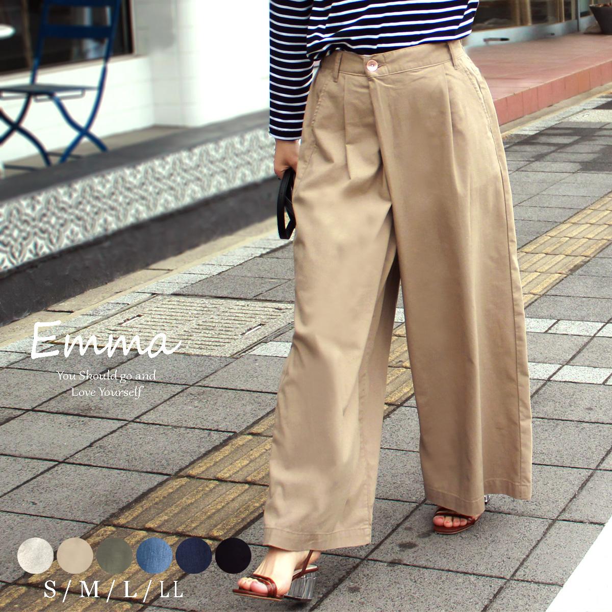 商品紹介Emma2021年春夏新作コレクション E-5106