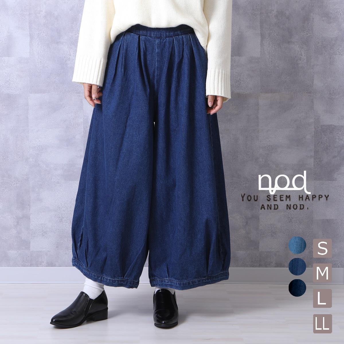 商品紹介nod定番n-4535