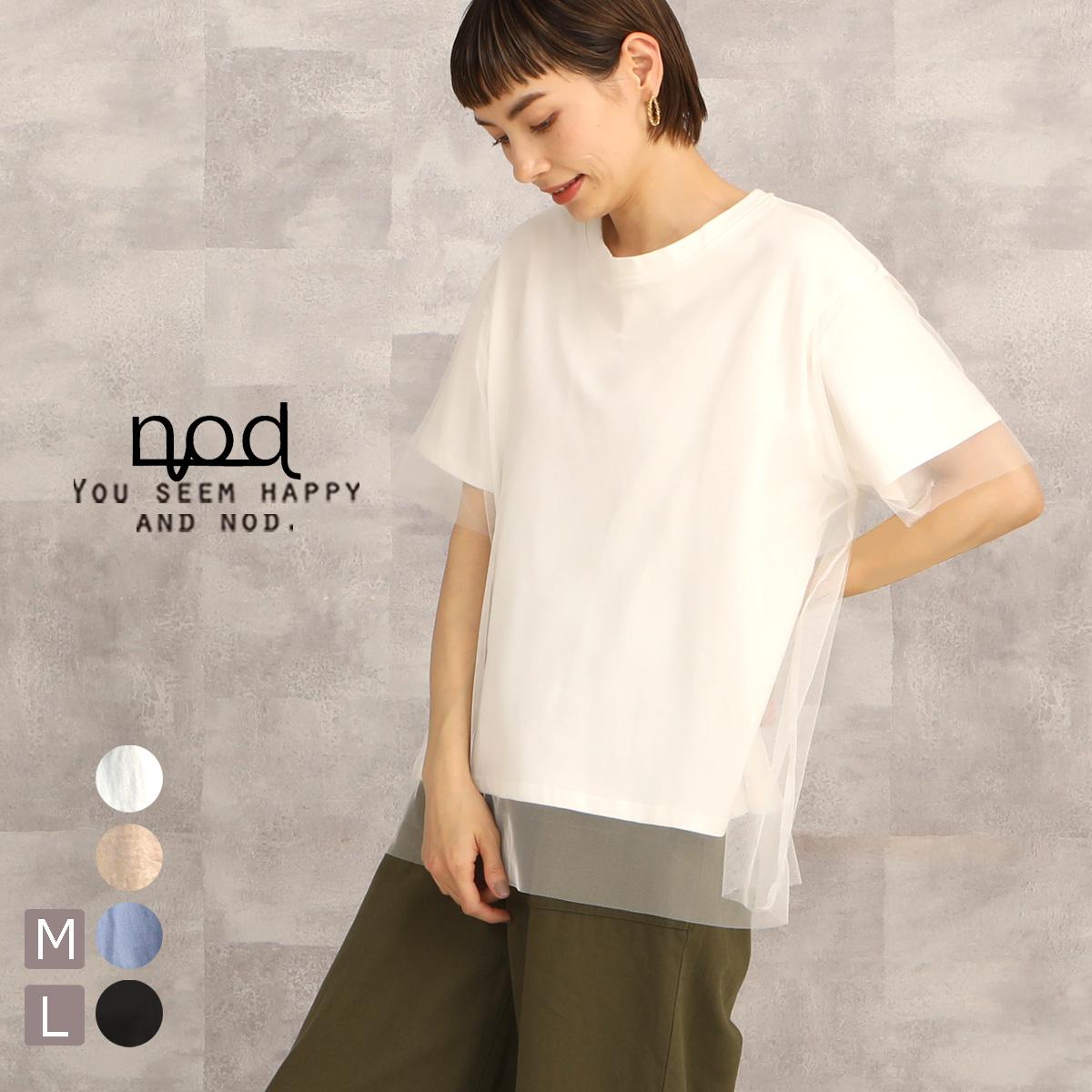 商品紹介 nod 2021年 春夏新作コレクション n-5136