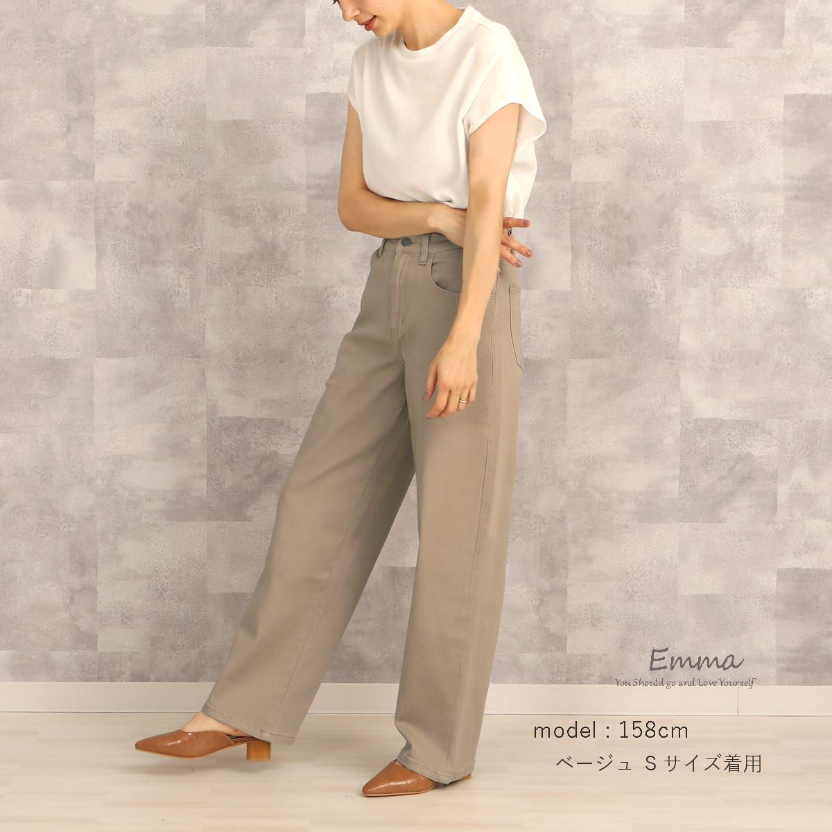 商品紹介 Emma 定番 E-4780